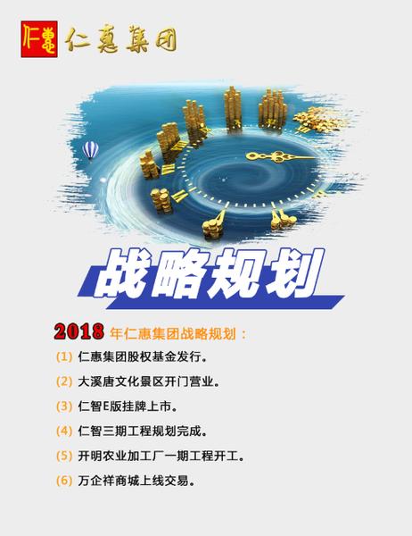 QQ圖片20180125093012.png